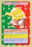 Drowzee Pokemon Topsun card number 096