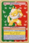 Hypno Pokemon Topsun card number 097