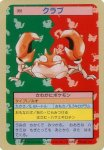 Krabby Pokemon Topsun card number 098