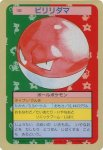 Voltorb Pokemon Topsun card number 100