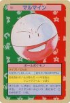 Electrode Pokemon Topsun card number 101