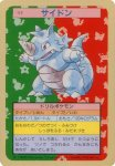 Rhydon Pokemon Topsun card number 112