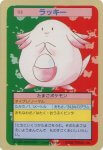 Chansey Pokemon Topsun card number 113
