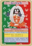 Jynx Pokemon Topsun card number 124