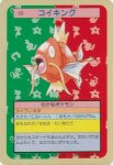 Magikarp Pokemon Topsun card number 129