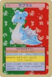 Lapras Pokemon Topsun card number 131