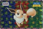 Eevee Holo Pokemon Topsun card number 133