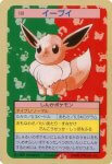 Eevee Pokemon Topsun card number 133