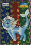 Vaporeon Holo Pokemon Topsun card number 134