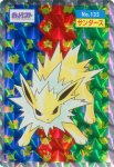 Jolteon Holo Pokemon Topsun card number 135