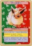 Flareon Pokemon Topsun card number 136