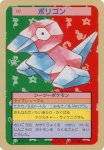 Porygon Pokemon Topsun card number 137