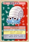 Omanyte Pokemon Topsun card number 138
