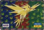 Zapdos Holo Pokemon Topsun card number 145