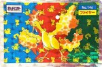Moltres Holo Pokemon Topsun card number 146
