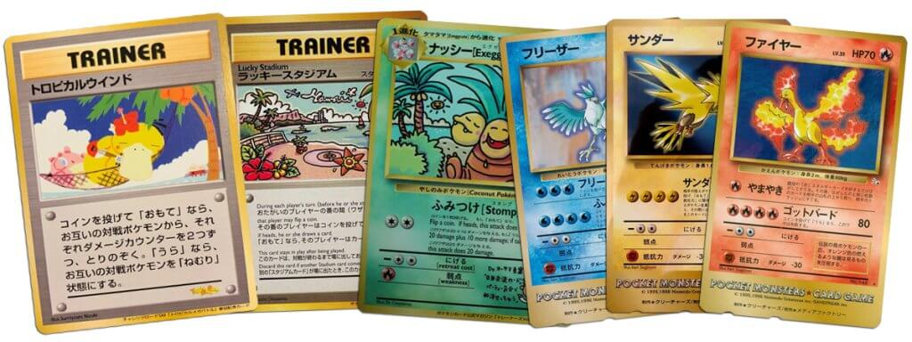 Rare Pokemon Tropical Mega Battle Cards