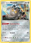 Pokemon Rebel Clash card 126