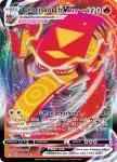 Pokemon Darkness Ablaze card 34