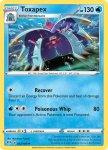 Pokemon Darkness Ablaze card 52