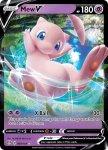 Pokemon Darkness Ablaze card 69