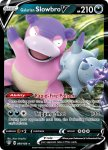 Pokemon Darkness Ablaze card 99