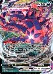 Pokemon Darkness Ablaze card 117
