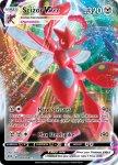Pokemon Darkness Ablaze card 119