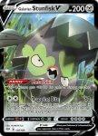 Pokemon Darkness Ablaze card 128