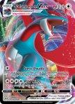Pokemon Darkness Ablaze card 144