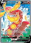 Pokemon Darkness Ablaze card 179