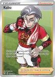 Pokemon Darkness Ablaze card 186