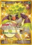 Pokemon Darkness Ablaze card 197