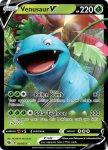 Pokemon Champion's Path card 001