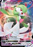 Pokemon Champion's Path card 017