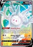 Pokemon Champion's Path card 071
