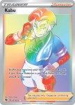 Pokemon Champion's Path card 077