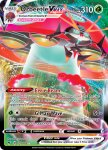 Pokemon Vivid Voltage card 021