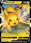 Pokemon Vivid Voltage card 043