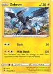 Pokemon Vivid Voltage card 060