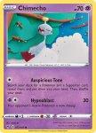 Pokemon Vivid Voltage card 072