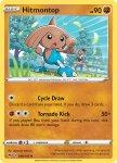 Pokemon Vivid Voltage card 088