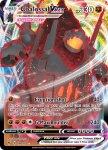 Pokemon Vivid Voltage card 099