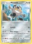 Pokemon Vivid Voltage card 112