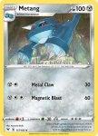Pokemon Vivid Voltage card 117