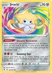 Pokemon Vivid Voltage card 119