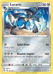 Pokemon Vivid Voltage card 120