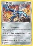 Pokemon Vivid Voltage card 121
