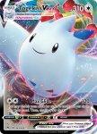 Pokemon Vivid Voltage card 141
