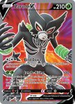 Pokemon Vivid Voltage card 167