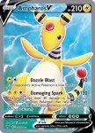 Pokemon Vivid Voltage card 171